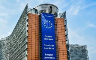 Для въезда в Европу в следующем году понадобится еще один документ. Он будет электронным и платным