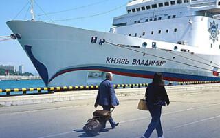 Лайнер «Князь Владимир» с туристами на борту с 31 августа не может выйти из порта Сочи