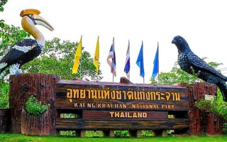 Еще одна достопримечательность Таиланда пополнила список Всемирного наследия ЮНЕСКО